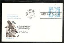 US SC # UZ2 Official Mail, Great Seal FDC. Artcraft Cachet.