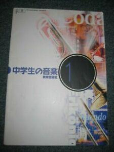 Japanisch,Musik Schulbuch,Mittelschule(7. Klasse),Kimi Ga Yo usw.