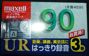 JAPAN Maxell 3 x 90min Audio Cassette Tapes NEW Normal Position Type 1