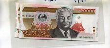 LAOS 20,000 KIP 2003  CURRENCY NOTE LOT OF 5 CONSECUTIVE CU 4991D