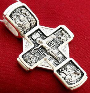 Archangel Michael , Gabriel Authentic Russian Orthodox Solid Silver 925 Cross