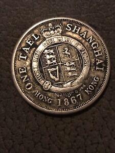 Rare  Chinese Silver One Tael Shanghai 1867 Hong Kong 24.15g