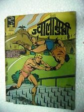 FLASH GORDON JWALAMUKHI  NO 393  INDRAJAL IJC Rare Comic HINDI India