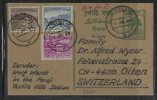PAKISTAN COVER (PP1404B)1966 5P PSC+5P+10P+15P SENT TO SWITZERLAND