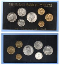 7 Greek Coins 1982 UNC, BANK OF GREECE Aristotle Democritus Pericles Solon [27a]