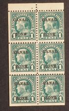 1924 Scott# 71e Canal Zone - Booklet Pane of 6 - MNH , OG