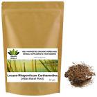 Leuzea Rhaponticum Carthamoides Maral Root Wild Harvested Organic