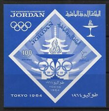 STAMPS-JORDAN. 1965. Tokyo Olympics Miniature Sheet (3rd Issue). SG: MS647. MNH