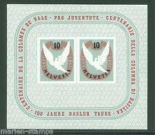 SWITZERLAND  1944 PRO JUVENTUTE  SOUVENIR SHEET SCOTT#B144  MINT NH