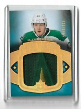 2013-14 ULTIMATE COLLECTION DEBUT THREADS PATCHES #UDTVN VALERI NICHUSHKIN /100
