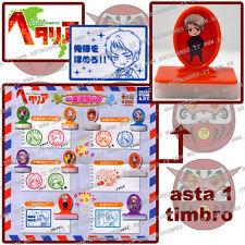 Hetalia  Axis Power stamp collection timbro Prussia Takara Tomy Arts anime manga