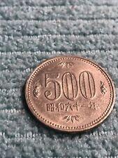 1986 Japan Showa 61 - 500 Yen Coin JC#416