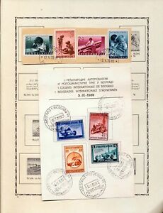 Yugoslavia 1930s Used +Covers on Pages (Appx 85+Stamps)Kul316