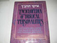 Encyclopedia of Biblical Personalities: Anthologized from the Talmud, Midrash ..