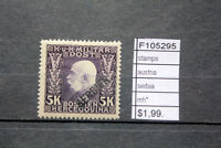 STAMPS AUSTRIA SERBIA MH* (F105295)