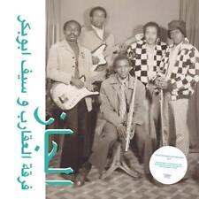 THE/ABU BAKR,SAIF SCORPIONS - JAZZ,JAZZ,JAZZ   CD NEW+