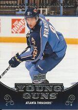 2010-11 Upper Deck #203 Alexander Burmistrov Young Gungs Rookie Card