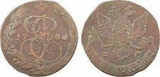 Russie, Catherine II, 5 kopecks, 1780 Ekaterinbourg, bronze - 17