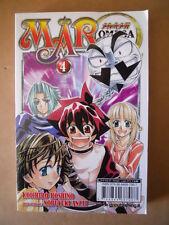 MAR OMEGA Vol.4 - Koichiro Hoshino ed. GP MANGA [G692]