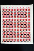 Germany Allied WWII Government Stamp Sheet Hoard