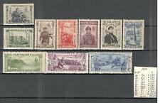 Mongolia stamps, 1932, Mongolian Revoliution