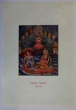 "India 1951 Calendar sample DASHA ABTAR / DUs Avatar 9.75""x14.5"""