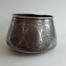 Antique, Persian Islamic Brass engaved Vase / Pot with script.