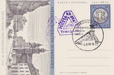 Poland postmark CIECHOCINEK - Post on ship TRAUGUTT (violet !!)