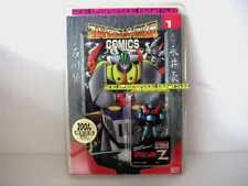 ★MAZINGER Z MARMIT MINIMETAL LTD 2001 CHOGOKIN MINI METAL GREAT STILE FEWTURE★