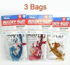 3 Bags Wheel Protector 15176 For MINI 4WD Car Model Power-up Parts