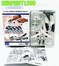 F-toys 1:144 Chara Works Vol. 2 Macross VF-1S Strike Valkyrie (3)