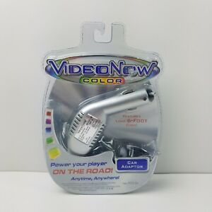 Video Now Color Car Adapter with 6 foot cord New Tiger Electronics Hasbro
