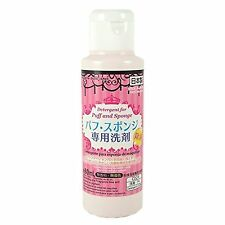 [DAISO] Japan Cleansing Detergent For Puffs Sponges Makeup Brushes @Cosme Winner