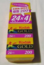 Kodak Gold 200 Color Film, 35mm, 4 Rolls in Open Box, 24 Exposures Each, Expired