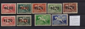 ! Uruguay 1943-1944.  Air Mail Stamp. YT#A97/98,A101/107. €40.50!