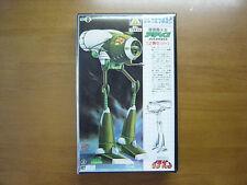 AOSHIMA Plastic Model Kit Space Runaway Ideon 1/600 ADIGO Robot Made In Japan