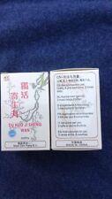 1 Caja du Huo Ji Sheng Wan pastillas para la artritis, rodilla y dolor de espalda, ciática