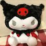 Sanrio Hello Kitty Kuromi Stuffed doll