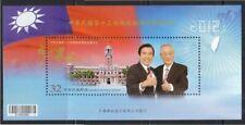 REP. OF CHINA TAIWAN 2012 INAUGURATION OF 13TH PRESIDENT SOUVENIR SHEET 1 STAMP