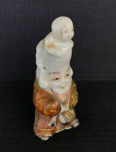 Vintage Shouxing Chinese God of Longevity, Wise Man, Porcelain Figurine w/ Child