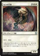 FOIL Serra Angel NM Japanese 25th Anniversary Convention Alt-Art Promo MTG