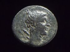 Authentic Greek coin from the city of Sardes in Asia Minor 2nd century BC CC8517