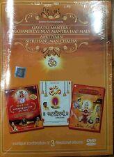 Gayatri Mantra + Mahamritunjay Mantra + Aartiyan + Hanuman Chalisa DVD