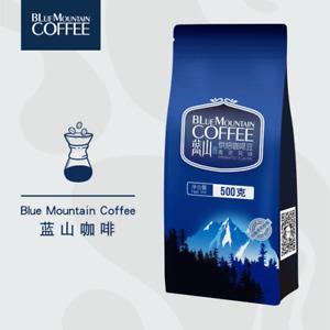 500g Blue Mountain Flavor Coffee Beans Medium Roast Roasted Arabica Coffee beans