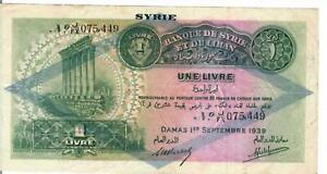 Syria/ Lebanon 1 Livre 1939  VF