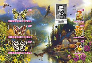 Butterflies & Mushrooms XIII, naturalists Tchad 2010 large  #tchad2010-20 IMPERF