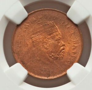 Ethiopia Menelik II NGC Certified 1/32 Birr EE 1889 MS63 RED