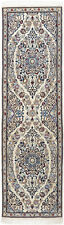 Nain Teppich Orientteppich Rug Carpet Tapis Tapijt Tappeto Alfombra Art Gallery