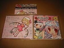 Touhou Scramble 2 / Rhyth Doujin Soundtrack,CD