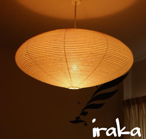 Isamu Noguchi  Akari 21A Japanese Washi Paper Handcraft Shade only  from Japan
